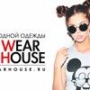 Shop Wear House магазин модной одежды