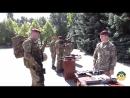 Розвитку озброєння бойового екіпірування і військової техніки