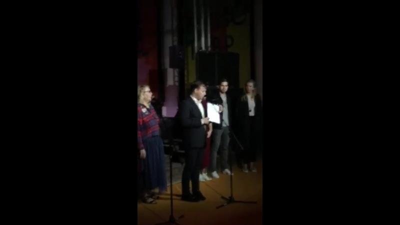 Речь выпускника МШНК Игоря Поплаухина на «Кинотавре».