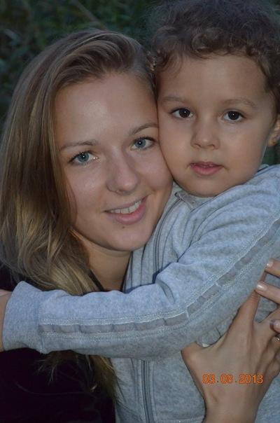 Алена Моисеенко, 19 сентября , Харьков, id16589552