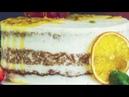 ПП-десерт 120 ккал/100гр❗ ПП-рецепт Морковного торта - часть 2 cardamoclub