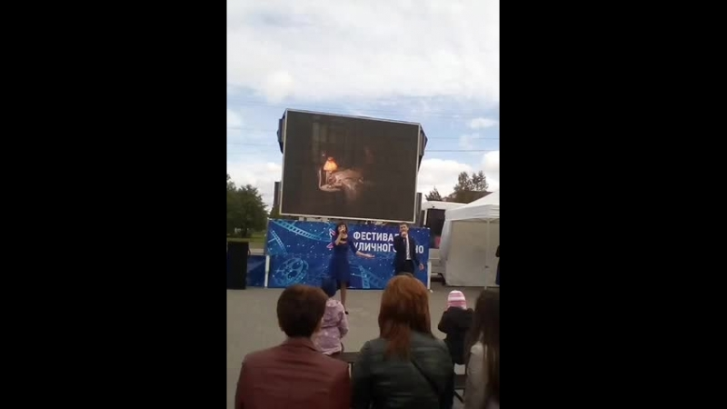 Афелия Климент - Live