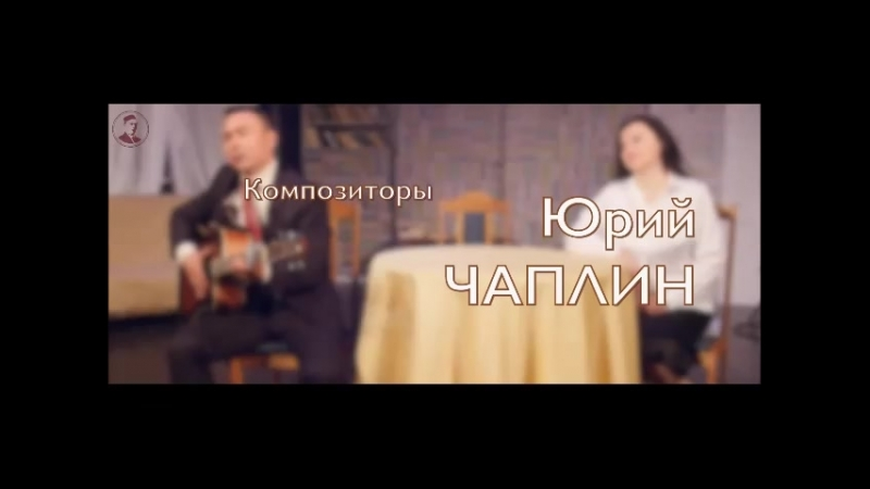 Тинчурин театры Гомер буе сине көтәм спектакле премьерасына чакыра 1