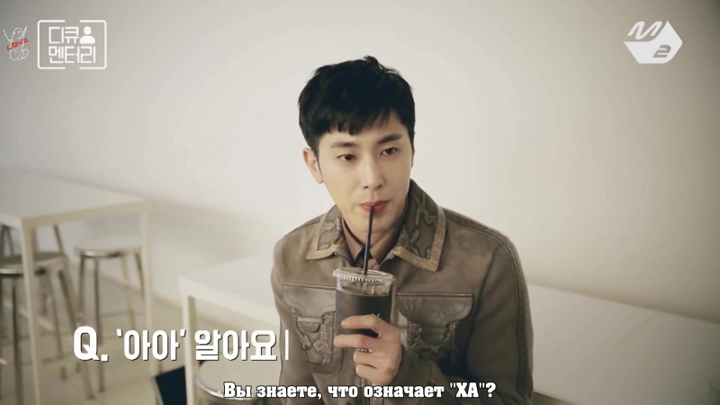 D-cumentary TVXQ! Ep.1 U-KNOW рус.саб