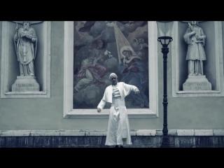 Klemen slakonja - modern pope