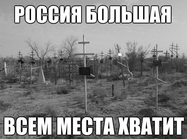 """""""Один из них точно русский"""", - украинские бойцы возле Лисичанска захватили в плен двух боевиков и уничтожили еще одиннадцать - Цензор.НЕТ 7363"""