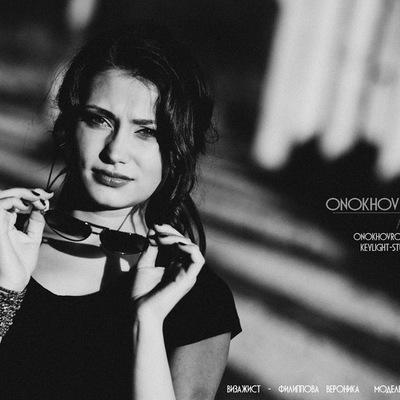 Вера Берсенёва, 18 мая 1991, Москва, id6732147