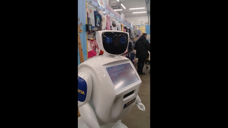 Были в ГП ЛЕНТА...)) Пообщались с робокопом....