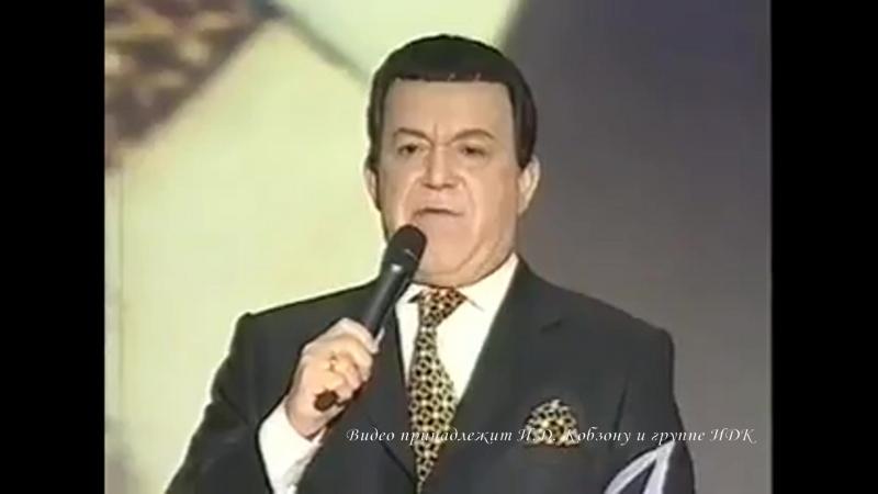 Иосиф Кобзон - Здесь лапы у елей дрожат на весу (Своя колея - 2003)