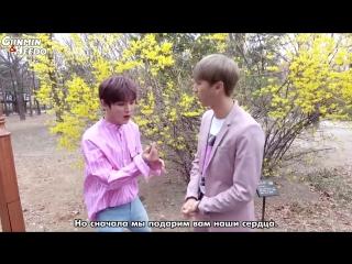 02.04.2018 Гонмин и Хидо - обращение для участия в программе V Rookie Heart Mission (рус саб)