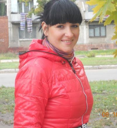 Ольга Кабанова, 9 октября 1985, Дружковка, id164696791