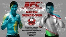 BFC INTERNATIONAL 2/HIGHTLIGHT/ПРОМО/