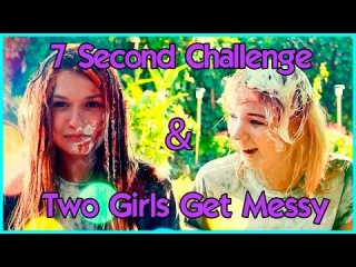 ВЫЗОВ ПРИНЯТ! ☆ 7 Second Challenge + Two Girls Get Messy. Диана и Женя ☼