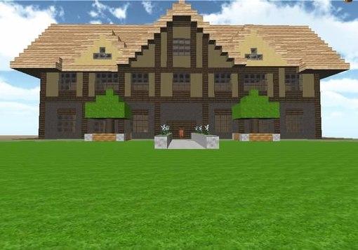Строю здания и корабли типа