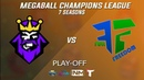 MCL 7. Play-Off. 1/8. 1 матч. King Of Game vs Full Freedom.