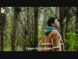 [FSG FOX] KEY - One of Those Nights (Feat. Crush) |рус.саб|