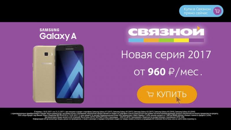 Купить дешево телефон в рассрочку