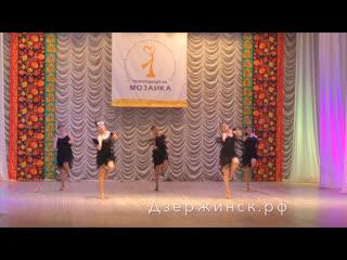 Всероссийский конкурс хореографического и циркового искусства