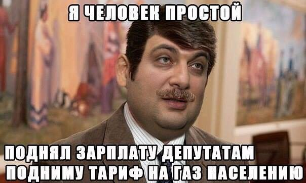 """""""Хотите подарить деньги Януковичу - дарите, но вырежьте 40 млрд грн из расходной части бюджета"""", - Медуница о спецконфискации - Цензор.НЕТ 5209"""