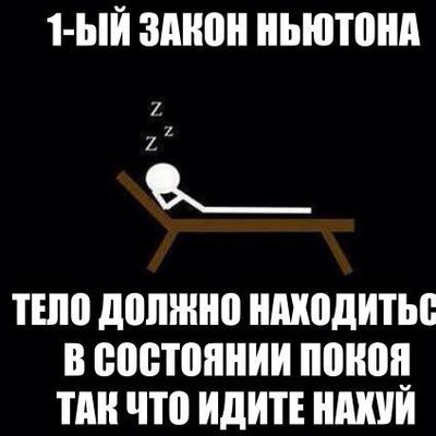 Борис Корючкин, 28 июня 1994, Самара, id143957308