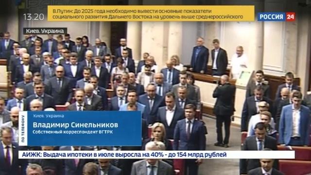 Новости на Россия 24 • Порошенко: без завершения реформ нас просто не станет
