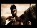 300 Спартанцев - [3]Встреча с ополченцами.