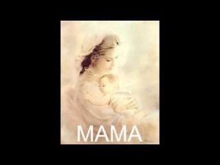 SKIDMAY`` DERO & JANO ....MAMA... HAYKAKAN RAP