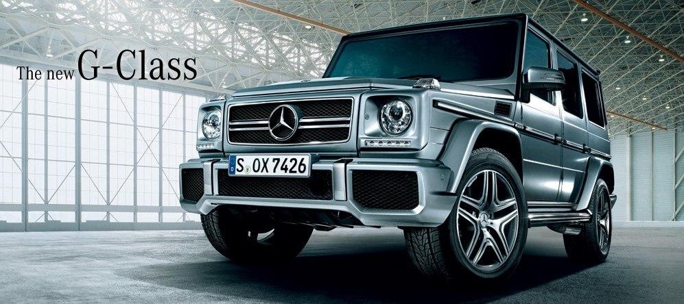 Mercedes G 550 Гелик 2013
