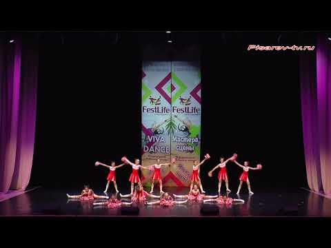Школа танцев Гран Па Чир данс
