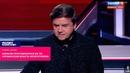 Карасев проговорился на ТВ: украинская власть нелегитимна