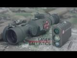 Как работает цифровой прицел ATN X-Sight с лазерным дальномером ATN Laserballistics