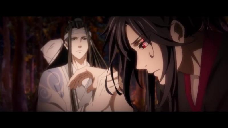 Аниме магистр дьявольского культа 2 серия Mo Dao Zu Shi озвучка AniLibria