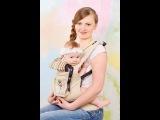 Эрго рюкзак слинг переноска для детей
