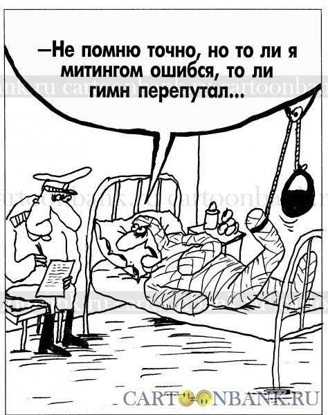 У России нет морального права обвинять Украину во вторжении, - Минюст - Цензор.НЕТ 4380