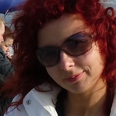 Ирина Пархоменко, 17 июня 1998, Харьков, id161270889