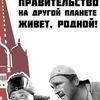 Закон о ЖКХ,Народный депутат,Марьино