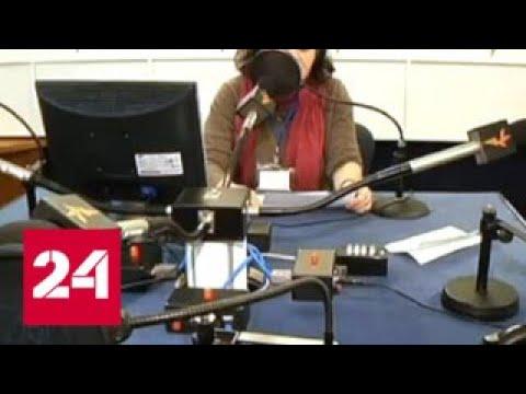 Госдеп урезает финансирование Радио Свобода и Голосу Америки - Россия 24