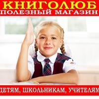 knigolub_nik
