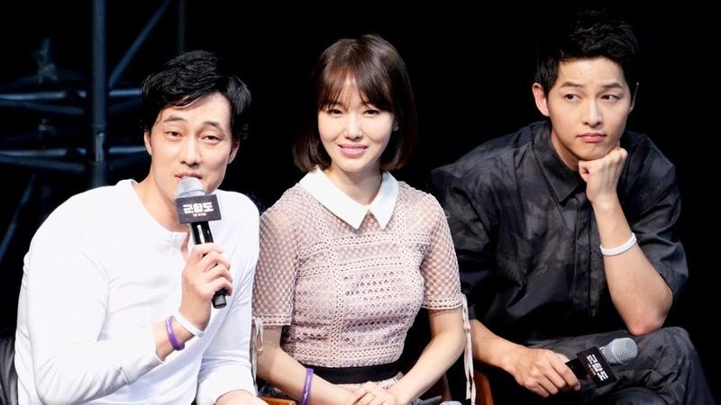 [Full영상] 송중기 Song JoongKi, 소지섭 So JiSub, 이정현 Lee JungHyun _ 영화 군함도 쇼케이스 _ 장충체50977