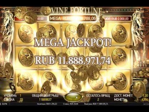 Джекпот 12 миллионов по ставке 20 рублей | Divine Fortune | Как стать миллионером.