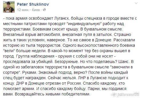 Из-за боев треть Донецка находится под угрозой затопления: террористы тотально уничтожают инфраструктуру, - Кабмин - Цензор.НЕТ 4755