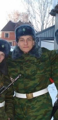 Серёга Подгорный, 15 сентября 1999, Столин, id147915520