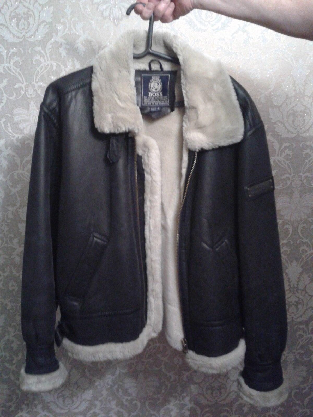 Куртка Пилот С Мехом Мужская Купить