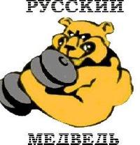 Юра Левчук, 28 января , Екатеринбург, id187925276