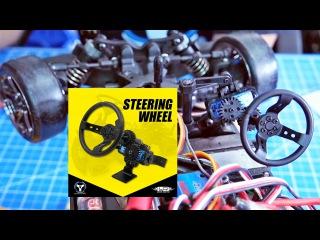 1/10 RC Motion Steering Wheel