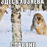 Александр Малерьян, 28 июля , Москва, id19269310