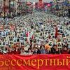 Бессмертный полк в Санкт-Петербурге