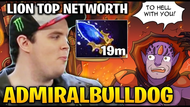 Admiralbulldog Lion TOP NETWORTH with Aghanim's Scepter