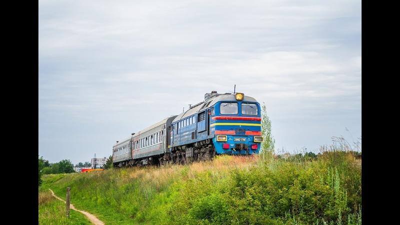 Тепловоз ДМ62-1740 с пригородным поездом 6624/6623 Савёлово — Углич