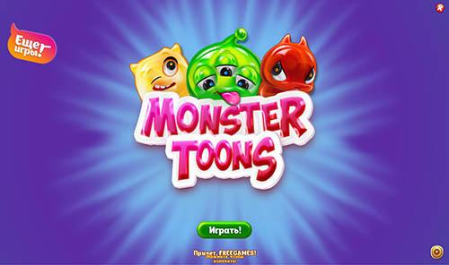 Monster Toons (Rus)